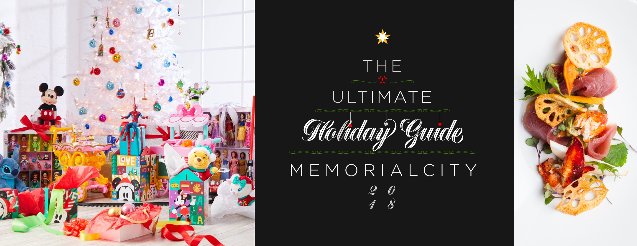 Christmas In Dixie Svg.Holidays Memorial City